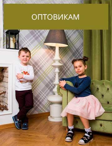 a12ce460fd4 Детская ортопедическая обувь.Интернет магазин детской ортопедической ...